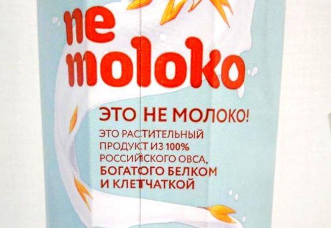 Что такое не молоко состав