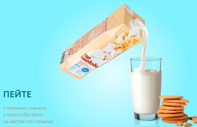 Не молоко овсяное/гречневое. Состав, что это за напиток, польза, калорийность для похудения, детей, кормящей мамы, отзывы